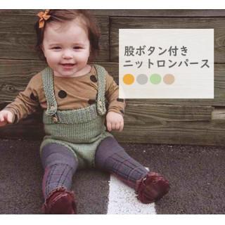 ベビーニットロンパース★可愛いニット★ガールズ ボーイズ(ロンパース)