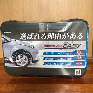 タイヤ チェーン QE16