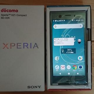 エクスペリア(Xperia)のXperia SO-02K 通電SIMロック解除済 新品 HorizonBlue(スマートフォン本体)