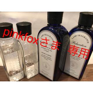 フレグランスランプのオイル(アロマポット/アロマランプ/芳香器)