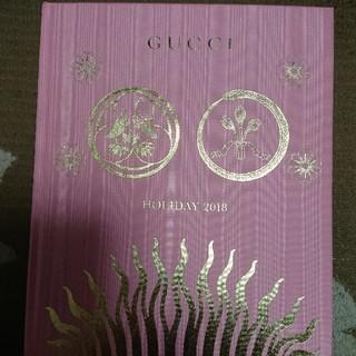 グッチ(Gucci)のGUCCIカタログ グッチのカタログ (ファッション)