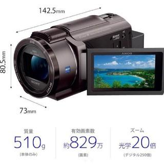 ソニー(SONY)の【早い者勝ち】ソニー 4K ビデオカメラ 手ブレ防止機能あり(ビデオカメラ)