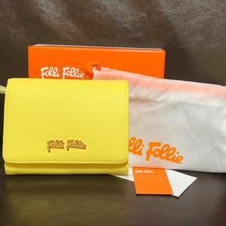 フォリフォリ(Folli Follie)のFolli Folliの折りたたみ財布 イエロー 新品(財布)