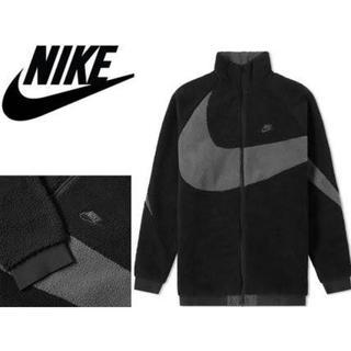 ナイキ(NIKE)のNIKE ボアフリースジャケット スウォッシュ柄 黒 Lサイズ(ブルゾン)