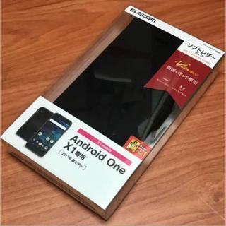 エレコム(ELECOM)の★Android One X1用カバー PY-AOXPLFYMBK♪(Androidケース)