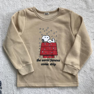 新品◆スヌーピー PEANUTS 裏起毛 長袖 トレーナー キッズ 120(Tシャツ/カットソー)