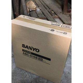 サンヨー(SANYO)のサンヨー 空気清浄機(空気清浄器)