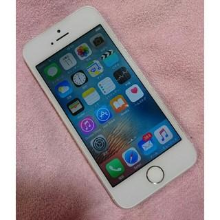 エヌティティドコモ(NTTdocomo)のiPhone5s 16GB docomo 希少なOS❗(スマートフォン本体)