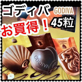 チョコレート(chocolate)の限定出品‼️✨ GODIVA 個包装付✨ ゴディバ 45粒入❤️プレゼントに⭕️(菓子/デザート)