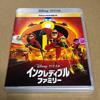 Disney - インクレディブルファミリー 2D Blu-ray 2枚組のみ ブルーレイ