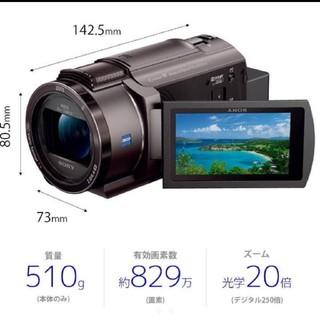 ソニー(SONY)の【早い者勝ち】SONY FDR-AX45 TI  デジタル4kビデオカメラ(ビデオカメラ)