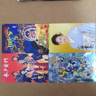 お得!2000円分テレホンカード50度x4枚★ポイント消化用!(その他)
