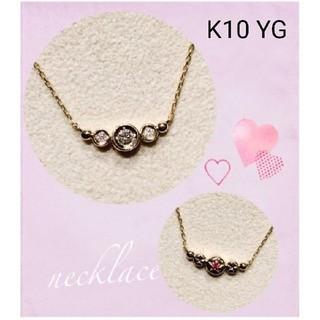 K10 YG ダイヤモンドネックレス Happy ripple フェスタリア(ネックレス)
