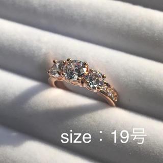 最高級aaa CZリング3ストーンサイドメレ(19号)★ピンクゴールド、巾着付き(リング(指輪))