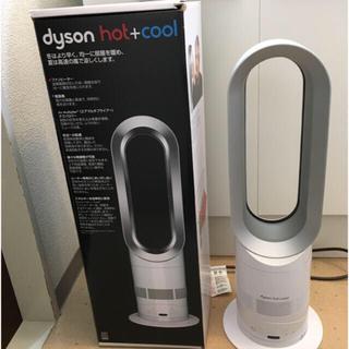 ダイソン(Dyson)のダイソン hot &cool (ファンヒーター)