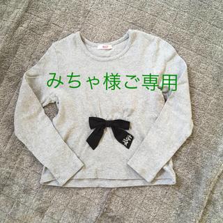 ピンクラテ(PINK-latte)のALGY  リボン付きカットソー 140cm(Tシャツ/カットソー)