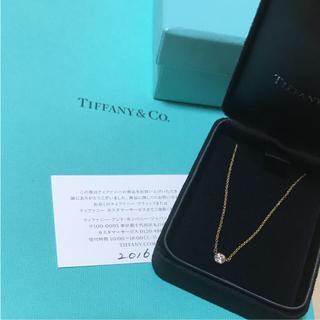 ティファニー(Tiffany & Co.)のティファニー バイザヤード(ネックレス)