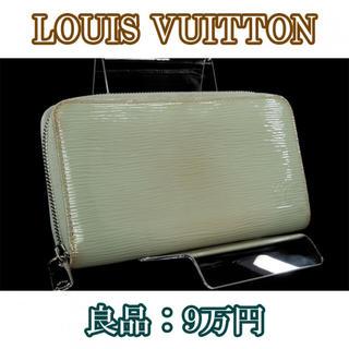 ルイヴィトン(LOUIS VUITTON)の【お値引交渉大歓迎・良品・送料無料・本物】ヴィトン・財布(女性・男性・D078)(財布)