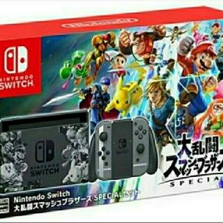Nintendo Switch - 【大乱闘スマッシュブラザーズ SPECIALセット】