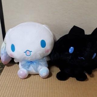 シナモロール(シナモロール)のシナモロール 白&黒 セット売り(ぬいぐるみ/人形)