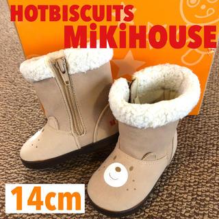 ミキハウス(mikihouse)のmikihouse★くまさんブーツ⦅14.0cm⦆(ブーツ)