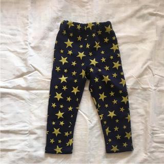 星柄 裏起毛パンツ 100 長ズボン(パンツ/スパッツ)
