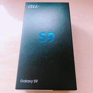 サムスン(SAMSUNG)のSIMフリー Galaxy S9 SCV38(スマートフォン本体)