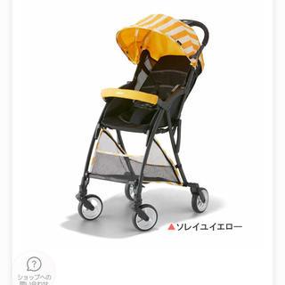 ピジョン ビングル ベビーカー 新品(ベビーカー/バギー)