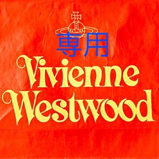 ヴィヴィアンウエストウッド(Vivienne Westwood)のVivienne Westwood メトロポリタン ネイビー スカーフネクタイ(ネクタイ)
