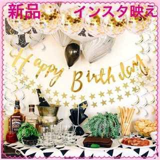 【お買い得☆】誕生日 飾り付け バルーン 22個 セット(その他)