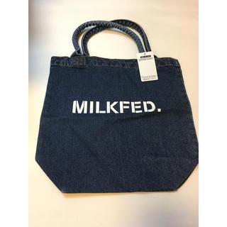 ミルクフェド(MILKFED.)のmilkfed デニム生地 トートバッグ(トートバッグ)