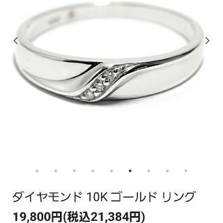 アヴァランチ(AVALANCHE)のアヴァランチ AVALANCHE アバランチ 10k リング 指輪 WG (リング(指輪))
