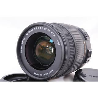 シグマ(SIGMA)の★極美品★SIGMA 18-50㎜ F2.8-4.5 OS HSM Canon用(レンズ(ズーム))