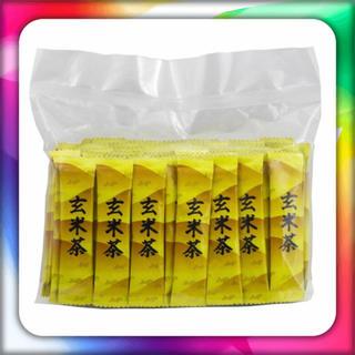 訳有★大井川茶園 玄米茶 スティック 50袋(茶)