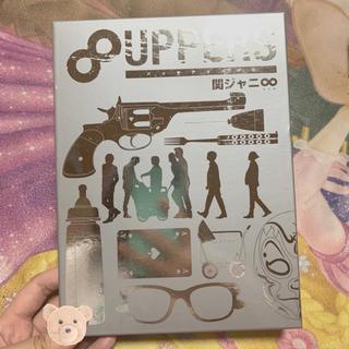 カンジャニエイト(関ジャニ∞)の8UPPERS CD 初回限定special盤(ポップス/ロック(邦楽))
