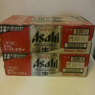 アサヒ(アサヒ)のNENE様専用 アサヒスーパードライ 350ml×24缶入(2ケース)(ビール)