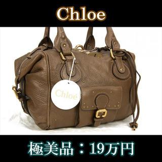 クロエ(Chloe)の【お値引交渉大歓迎・極美品・送料無料・本物】クロエ・バッグ(人気・X034)(ショルダーバッグ)