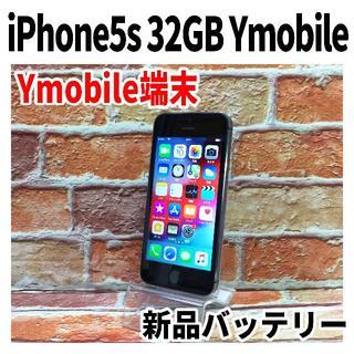アップル(Apple)のiPhone5s 32GB Ymobile スペースグレイ 完全動作品 84(スマートフォン本体)
