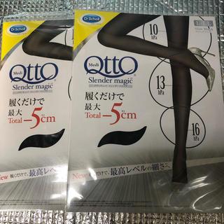 メディキュット(MediQttO)の新品メディキュットスレンダーマジックL~LL2足セットブラック(タイツ/ストッキング)