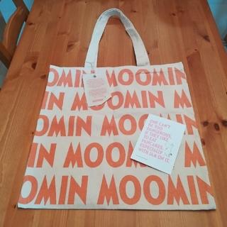 アラビア(ARABIA)の♡新品未使用♡ ARABIA Moomin ムーミン トートバッグ おまけ付き(トートバッグ)