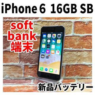 アップル(Apple)のiPhone6 16GB softbank スペースグレイ 完全動作品 122(スマートフォン本体)