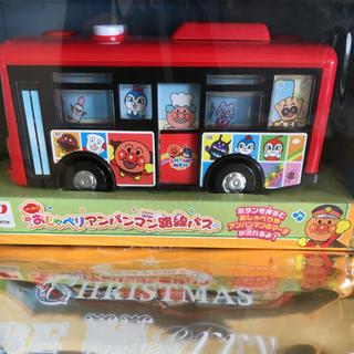 アンパンマン(アンパンマン)のアンパンマン。路線バス(電車のおもちゃ/車)