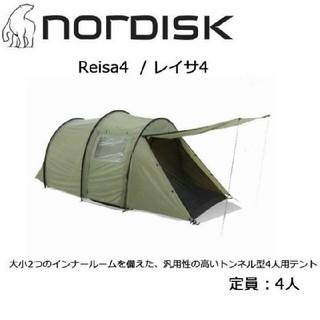新品ノルディスク レイサ4(テント/タープ)