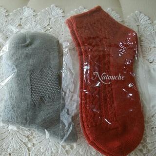 シャルレ(シャルレ)のシャルレ靴下×2(ソックス)