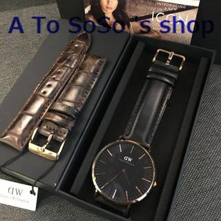 ダニエルウェリントン(Daniel Wellington)の年末のお値下げ中☆DW 時計とベルト SHEFFIELDとYORK メンズ用(腕時計(アナログ))