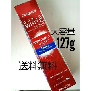 コルゲート オプティック ホワイト ハイインパクト ホワイトニング 歯磨き粉(歯磨き粉)