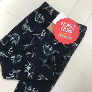 新品 裏起毛 パンツ ズボン 100(パンツ/スパッツ)