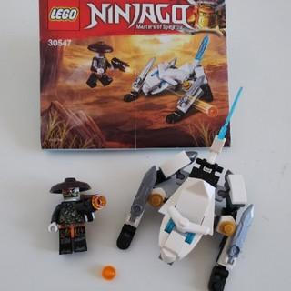 レゴ(Lego)のレゴ レゴニンジャゴー 30547(積み木/ブロック)