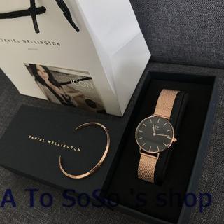 ダニエルウェリントン(Daniel Wellington)の年末のお値下げ中☆DW 28MM 時計とバングル セット(腕時計)