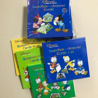 Disney - ディズニー英語システム、Q&A cards